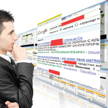 Управление на репутация онлайн