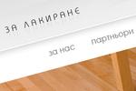 Уеб дизайн - MBM.bg