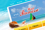 Уеб дизайн - Хотел Паранас, Созопол